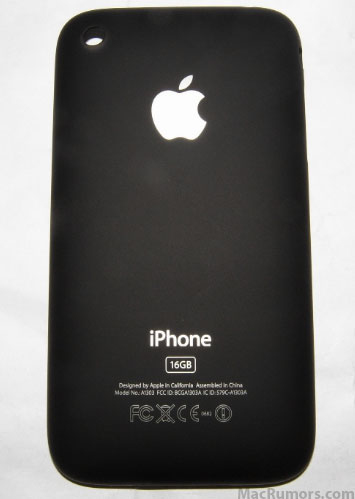iphone_3g_leaked_photo2